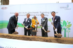 Kia GLP _ Ethiopia Auto Mechanic Training Center Groundbreaking